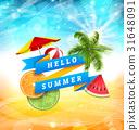ฤดูร้อน,หน้าร้อน,แดดร้อน 31648091