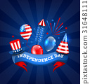 American Banner for Independence Day, Traditional 31648111