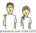 年輕男性和女性護士膽量在白色勞方擺在 31651250