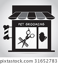 Dog grooming salon icon. Pet beauty salon logo 31652783