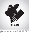 Pet care icon. Dog and glove, Grooming dog care  31652787