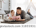 book, hobby, father 31655931