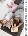 book, daughter, father 31655937