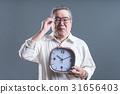 senior male man 31656403