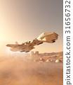Mars, dust, outpost 31656732