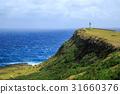 與那國島 沖繩 琉球 31660376