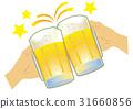 啤酒吐司 31660856