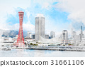 skyline of Kobe harbor mix sketch illustration 31661106