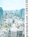 skyscrapers in Nagoya mix sketch illustration 31661536