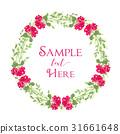 Vector hydrangea flower 31661648
