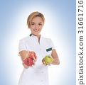 Young attractive female doctor in white clothes 31661716