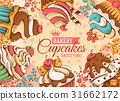 Cupcakes background 31662172