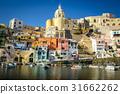 Corricella village on Procida Island in Italy 31662262