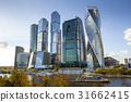 Moscow City International Business Center, Russia 31662415
