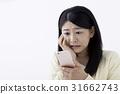 一個年輕成年女性 女生 女孩 31662743