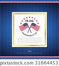 Independence day design element 31664453