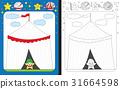 Preschool worksheet 31664598