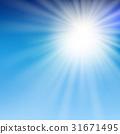 ดวงอาทิตย์,สีน้ำเงิน,สีฟ้า 31671495