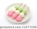 경단, 당고, 일본식 과자 31671506