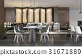 reception hotel luxury 31671889