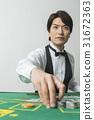 赌场 零售商 黑杰克 31672363