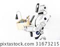 Cyborg carefully keeping given carton 31673215