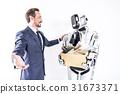 man happy cyborg 31673371