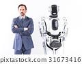 man robot suit 31673416