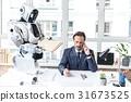 robot stand businessman 31673525