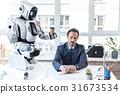 stand businessman robot 31673534
