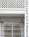 Facade of modern building 31673565