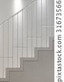 White stair with hand rail 31673566