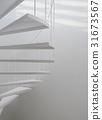 Spiral stair 31673567