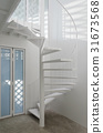 White spiral stair in modern room 31673568
