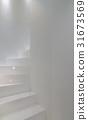 White stairscase 31673569