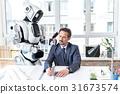 Gloomy employee is working with robot 31673574