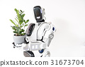 Smart robot is standing with flower pot 31673704