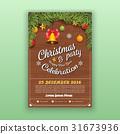 크리스마스, 성탄절, 전단 31673936