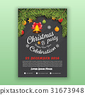 크리스마스, 성탄절, 전단 31673948