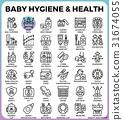 Baby hygiene and health 31674055