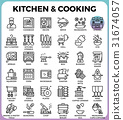 Kitchen and cooking icons 31674057