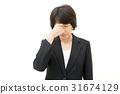 事業女性 視疲勞 視覺疲勞 31674129