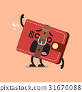 Funny wallet with a tight belt 31676088