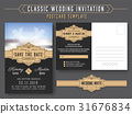 标签 婚礼 卡片 31676834
