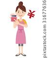 年輕的主婦形象 31677636