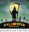 halloween silhouette grim reaper in night grave 31677851