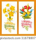Happy Birthday 31678807