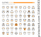 Clothes Icons, Thin Line and Pixel Perfect Icons 31680583