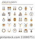 Jewelry Elements  31680751