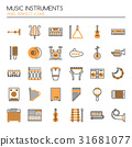 Music Instruments  31681077